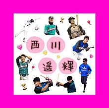西川LOVEさんリクエストの画像(柳田悠岐に関連した画像)