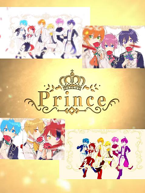 素敵な王子様♛︎の画像(プリ画像)