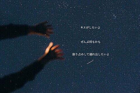 love you onryの画像(プリ画像)