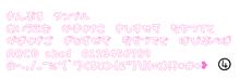 🎀リクエスト🎀🔍←画質🆙の画像(量産型文字に関連した画像)