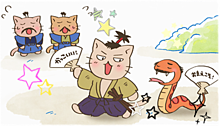 ねこねこ日本史 プリ画像