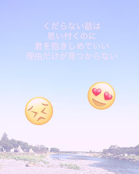 back number ハッピーバースデーの画像(プリ画像)