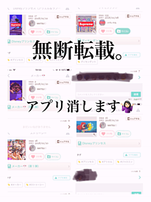 さようなら。の画像(matsuに関連した画像)