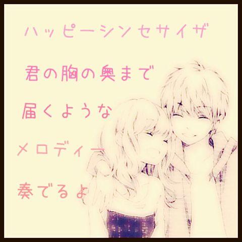リクエスト→Kirari♪の画像(プリ画像)