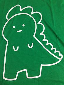 恐竜!の画像(クラスTシャツに関連した画像)