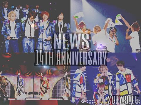 NEWS 14th Anniversary💫の画像(プリ画像)