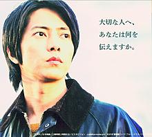 藍沢先生 プリ画像