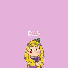 ペコちゃんの画像(白雪姫・ラプンツェルに関連した画像)