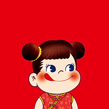 ペコちゃんの画像(ペコちゃんに関連した画像)