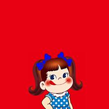 ペコちゃん プリ画像