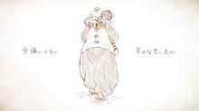 マナ&アレンの画像(屍鬼に関連した画像)