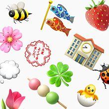 春の画像(Springに関連した画像)