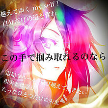 Myselfの画像(プリ画像)