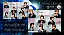 Kis-My-Ft2 全員繋ぎ合わせの告知 プリ画像
