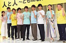 24時間テレビの画像(浅田真央に関連した画像)