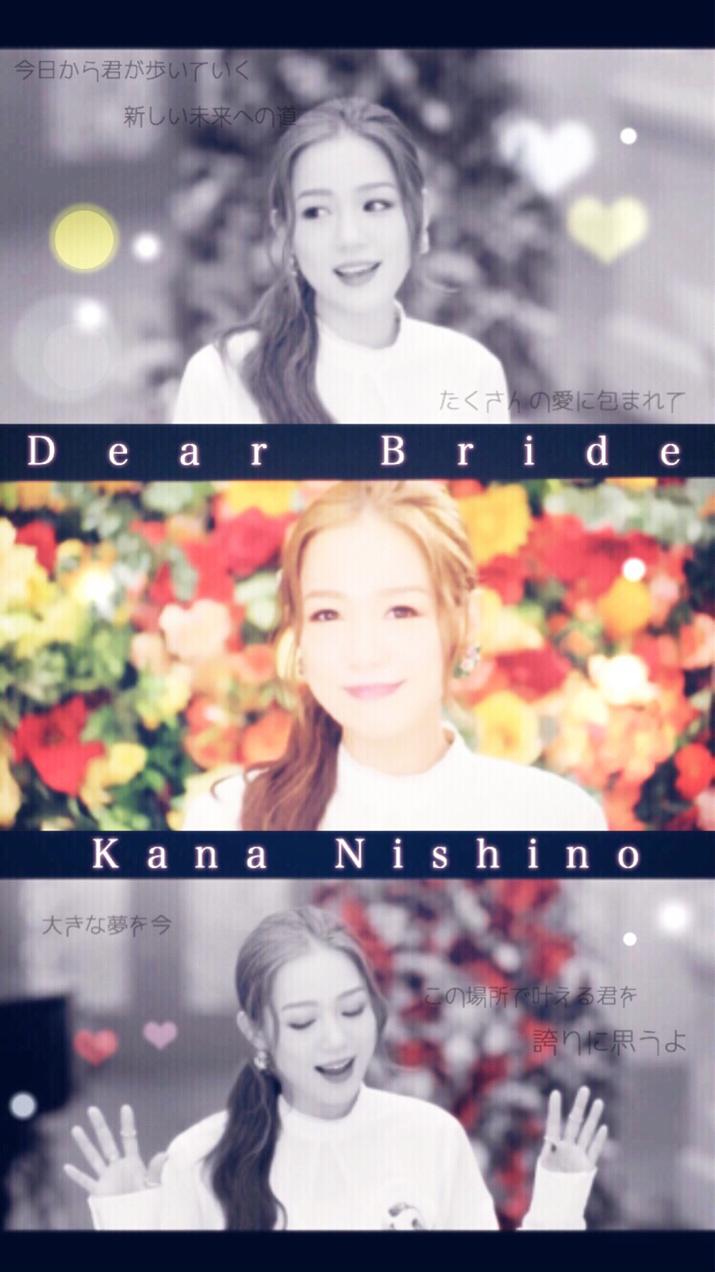 西野カナ Dear Bride 壁紙 62590278 完全無料画像検索のプリ画像 Bygmo