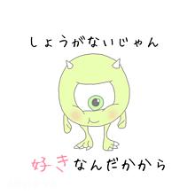 マイクワゾースキ プリ画像