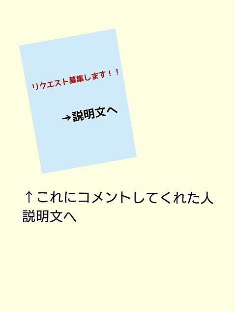 ごめんなさい🙏の画像(プリ画像)
