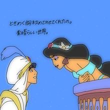 # 14 リクエストの画像(アラジン/プリンセスに関連した画像)