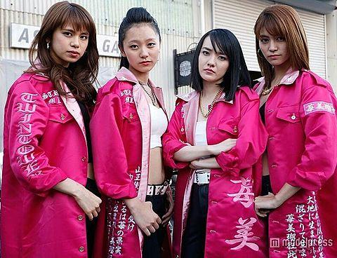 E-girlsの画像 プリ画像