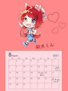 保存は、♡すとぷりすなーが使えるカレンダー2021/08の画像(すとぷりすなーに関連した画像)