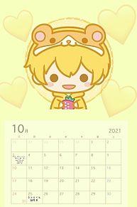 保存は♡すとぷりすなーが使えるカレンダーの画像(#カレンダーに関連した画像)