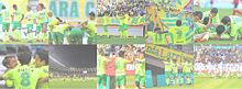 JEF United 市原・千葉 プリ画像