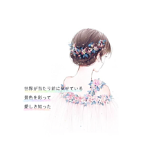 04:past&future(♪)の画像(Past<Futureに関連した画像)