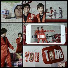 YouTubeテーマソング プリ画像