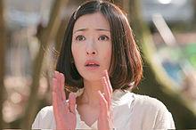 松雪泰子の画像(松雪泰子に関連した画像)