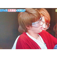 平野紫耀NO.10の画像(No.10に関連した画像)