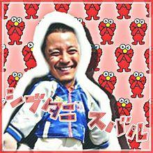 渋谷すばる アイコンの画像(プリ画像)