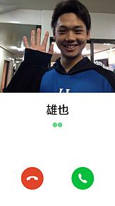 きゅん   電話の画像(プリ画像)