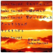 吉田山田 Today,Tonight プリ画像