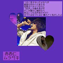 咲-saki-様からのリスエスト!の画像(プリ画像)