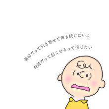 恋愛 ソング