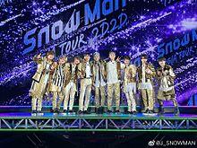 Snow Man/ASIA TOUR 2D.2D.の画像(TOURに関連した画像)
