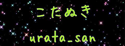 浦島坂田船Twitter用ヘッダーの画像 プリ画像