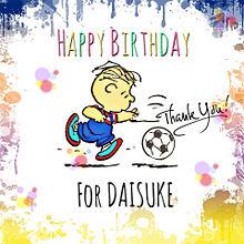 soccer birthday プリ画像