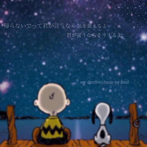 Change my mindの画像(プリ画像)