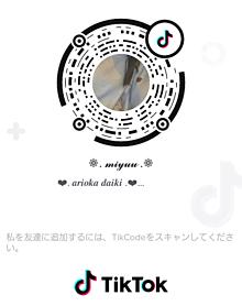 とびっ子さん♡TikTokフォローお願いします🥀の画像(とびっ子に関連した画像)