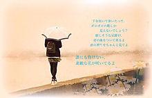 ラストコップ 杏奈の画像(山下リオに関連した画像)