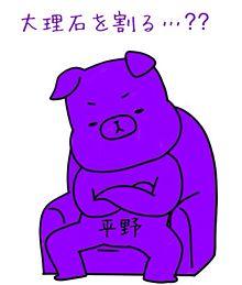 紫耀くん 名言の画像(ジャーニーに関連した画像)