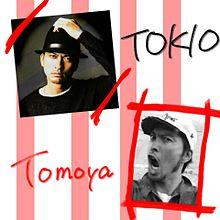 リクエストの画像(TOKIOに関連した画像)