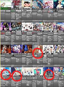 夏アニメ見る予定の画像(夏アニメに関連した画像)