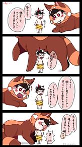 小鬼とレサおそ~節分〜の画像(白豹香に関連した画像)