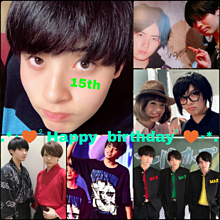 ♡Happy  birthday♡和哉♡ プリ画像