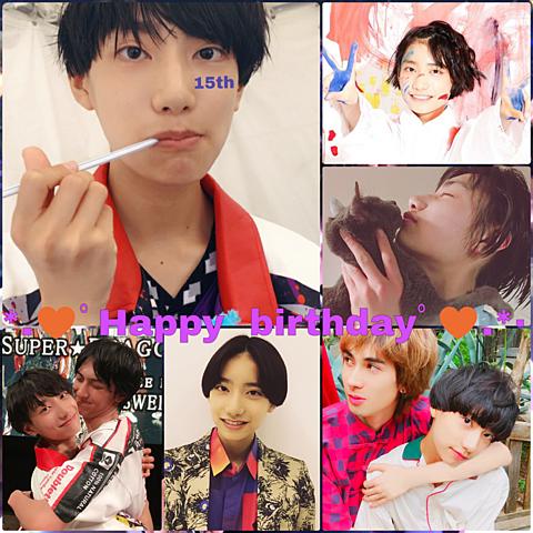 ♡らくちゃん♡Happy  birthday♡の画像(プリ画像)