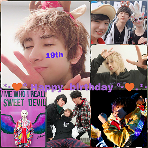 ♡ジャン海渡♡Happy birthday♡⦅遅くなりすぎましたの画像(プリ画像)
