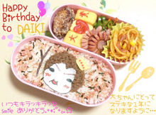 有岡大貴♡誕生祭の画像(Hey!Say!JUMPハンドメイドに関連した画像)